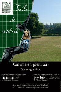 Toilerentree05_affiche